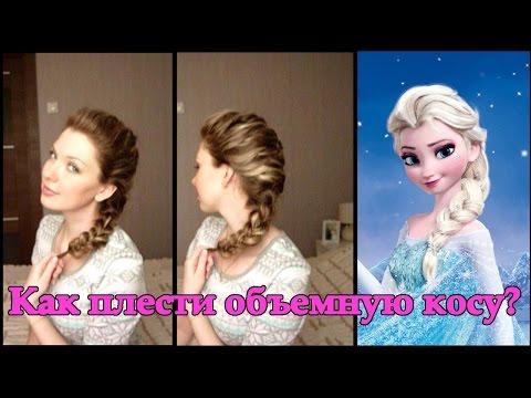 Прическа на каждый день в стиле Эльзы / Французская коса / Frozen Elsas Braid Hair Tutorial
