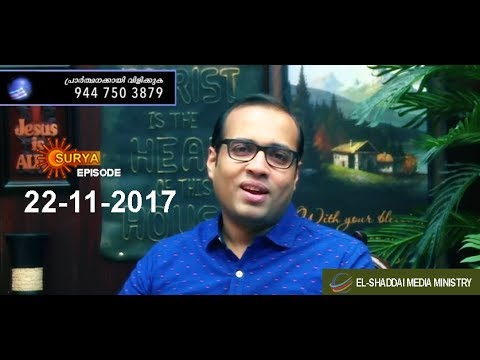JESUS IS ALIVE SURYA TV EPISODE 22-11-2017   Pr.TINU GEORGE