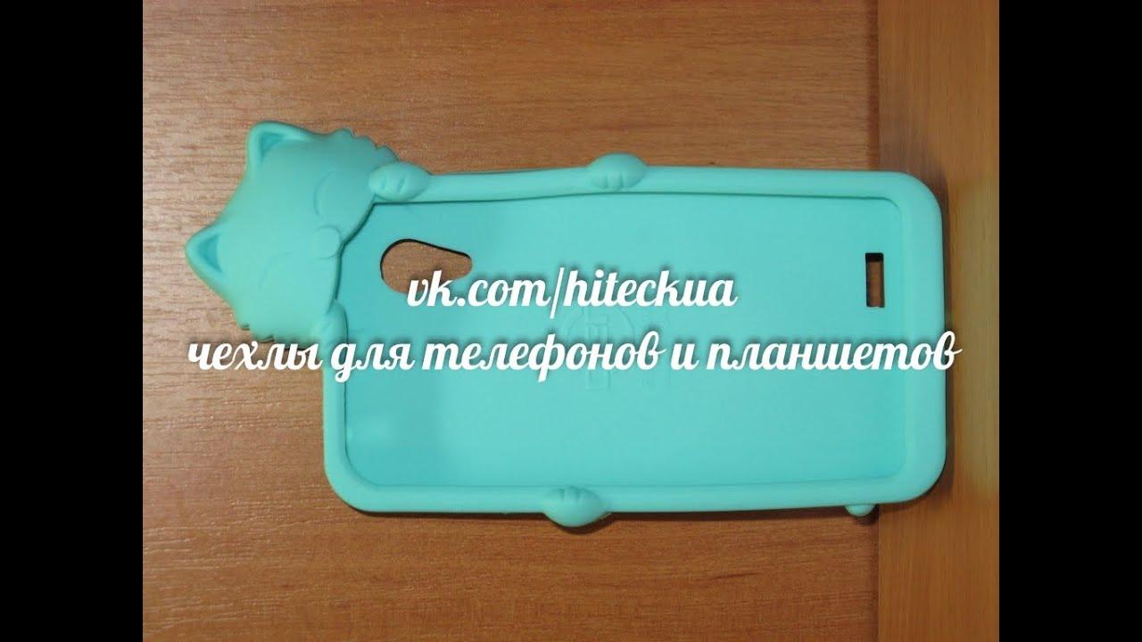HTC Ремонт (нет сети ). - YouTube