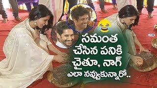 Gambar cover Funny Moment at Samantha and Naga Chaitanya New Movie Launch   Nagarjuna Lough   Shiva Nirvana