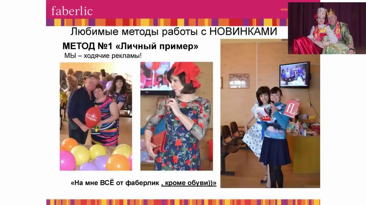 Фабрика Faberlic Мэр Москвы Сергей Собянин на открытии новых линий .