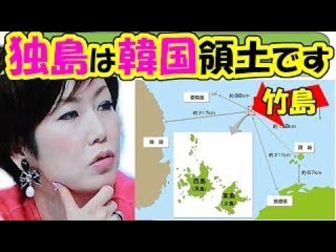 金 慶珠(キム・キョンジュ) 独島は韓国のもの!ハチャメチャ言っていますのでよくお聞きください。