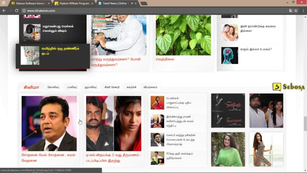 How to earn from Flipkart? | Part Time Jobs | Online Data Entry Jobs ...