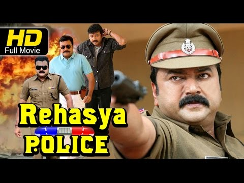 Rahasya Police Malayalam Full Movie | Jayaram | Samvrutha | Malayalam Police Action Full Movies