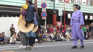 More Videos? Check out this website. http://eatupjapan.weebly.com/t...