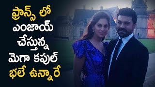 Ram Charan and Upasana Attend For Wedding In France | Latest Telugu Movie News