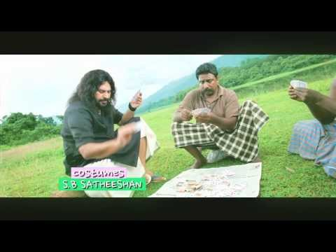 Daivathinte Swantham Cleetus   Official Trailer 1 Mp3