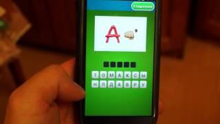 Ребусы - игра для Android