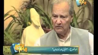 Dunya News-PAYAM-E-SUBH-20-04-2012