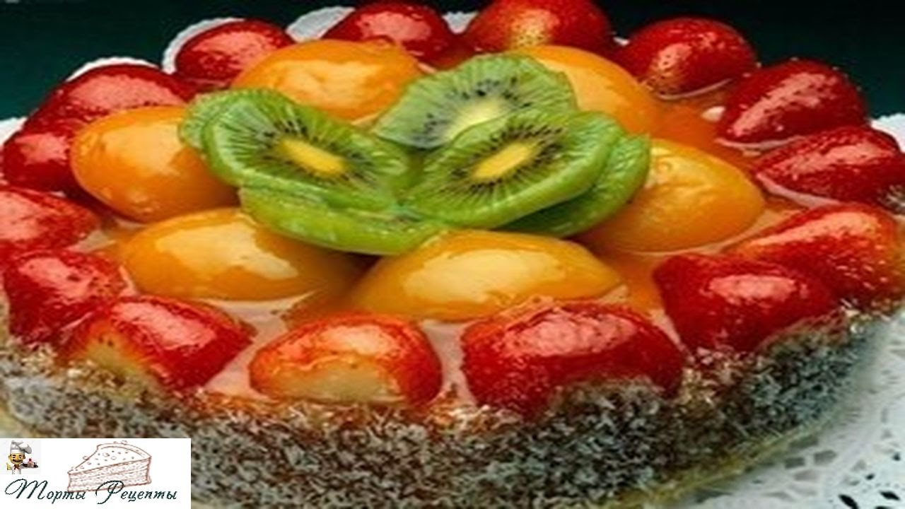 Торты фруктовые заливные