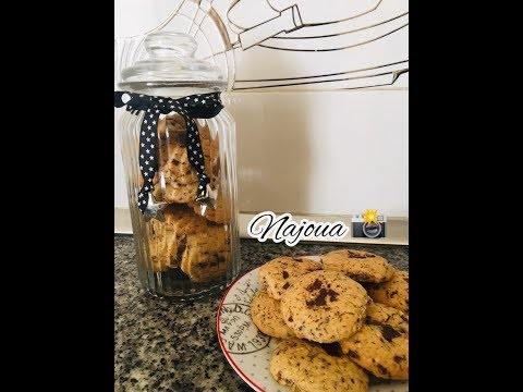 recette-facile-de-cookies-croustillants-🍪
