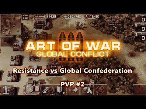 Art of war 3: global conflict multiplayer( rush attack