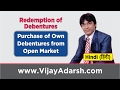 Purchase of Own Debenture from Open Market by Vijay Adarsh| Stay Learning | (in HINDI)