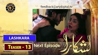 Lashkara Episode 13 ( Teaser ) - Top Pakistani Drama
