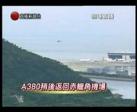 A380 fly over Hong Kong Victoria Harbour