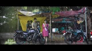 Ivan Thanthiran - Moviebuff Sneak Peek 3 | Gautham Karthik, Shraddha Srinath | R Kannan