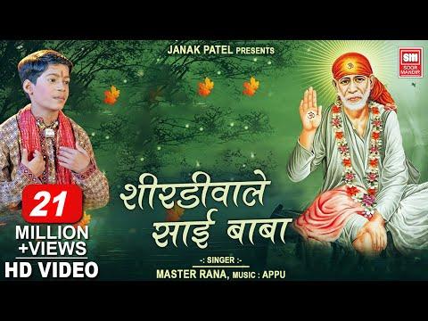 Shirdiwale Sai Baba : Master Rana :...
