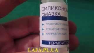 Смазка силиконовая для шестеренок мясорубки(, 2015-11-09T21:07:50.000Z)