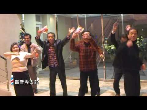 恋するフォーチュンクッキー 香川県理容生活衛生同業組合