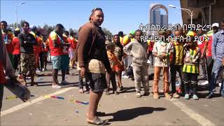 በዘንድሮው ታላቁ ሩጫ ሽልማት እና አድናቆት ያተረፈው ዳንሰኛ Great run Ethiopia 2017