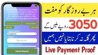 Make Money Online in Pakistan, Payment Proof, JazzCash easypaisa, Earning App,Earn money 2020