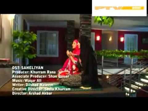 Saheliyan Ptv Drama Ost