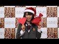 NMB48「研究生サンタ」 の動画、YouTube動画。