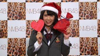 NMB48 研究生サンタからのプレゼント TeamNサンタ http://youtu.be/CQTN...