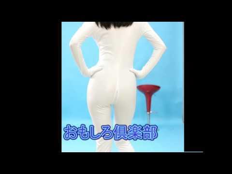 フェイクレザー キャットスーツ  Asian Beauty leather catsuit girl Monroe walk