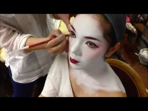 Make up Maiko