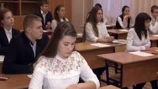 Итоговое сочинение по русскому языку