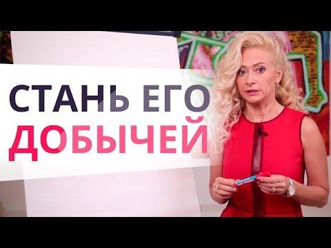 КОЛЬЦО ОБЕСПЕЧЕНО, ЕСЛИ СДЕЛАЕШЬ ЭТО! Юлия Ланске