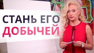 КОЛЬЦО ОБЕСПЕЧЕНО ЕСЛИ СДЕЛАЕШЬ ЭТО Юлия Ланске