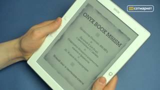 Видео обзор электронной книги Onyx Boox M92SM Titan от Сотмаркета(Купить электронную книгу Onyx Boox M92SM Titan и узнать дополнительную информацию можно на сайте магазина: http://www.sotmar..., 2013-05-13T12:51:35.000Z)