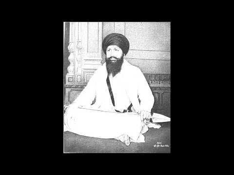 Gurmukh Avastha | Sant Kartar Singh Ji Khalsa Bhindranwale