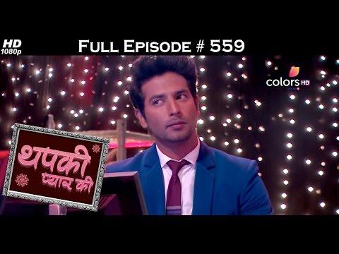Thapki Pyar Ki - 24th January 2017 - थपकी प्यार की - Full Episode HD