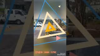 서울시 강남구 청담동 블루펄호텔에 주차관제시스템 시공현…