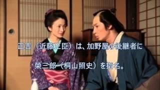 連続テレビ小説 あさが来た(55) 「お姉ちゃんの旅立ち」 2015年11月30...