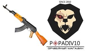 Пневматический автомат Stalker S47, автомат Калашникова (Видео-Обзор)
