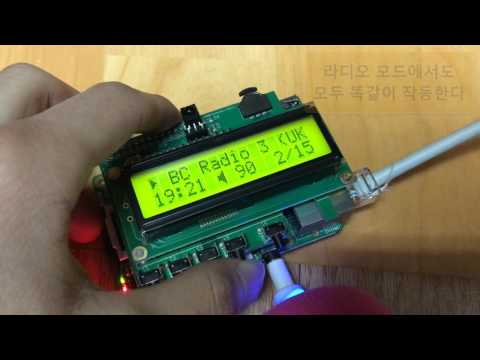Internet Radio & MP3 Player (using Raspberry Pi & PiFace Control and Display)