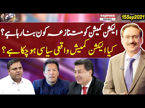 Kal Tak with Javed Chaudhry - Wednesday 15th September 2021