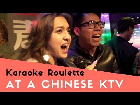 Mastering China: Karaoke roulette at a Chinese KTV