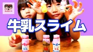 チャンネル登録よろしくお願いします❤   http://www.youtube.com/channe...