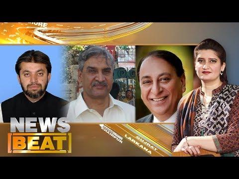 News Beat - Paras Jahanzeb - SAMAA TV - 30 Sept 2017