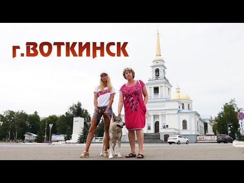 Воткинск Центр. Окрестности города. Воткинский пруд.