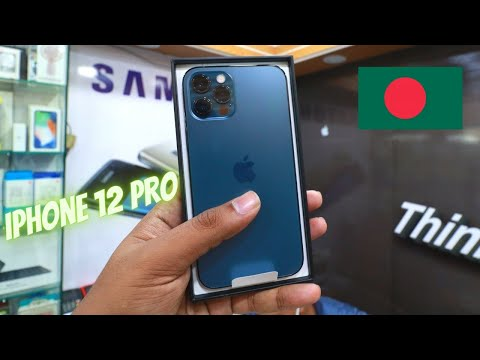 New iphone 12 & 12 Pro ? First Impression In BD