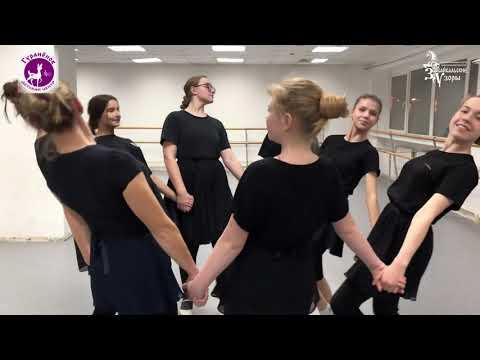 Онлайн мастер-класс по бурятскому танцу Ёхор