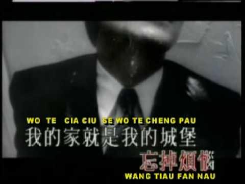 Hue cia cen hau ( andy lau ) 劉德華