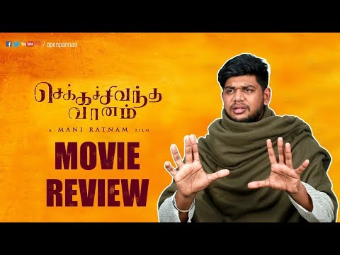 Chekka Chivantha Vaanam Movie Review by Vj Abishek | Open Pannaa Mp3