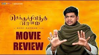 Chekka Chivantha Vaanam Movie Review by Vj Abishek | Open Pannaa